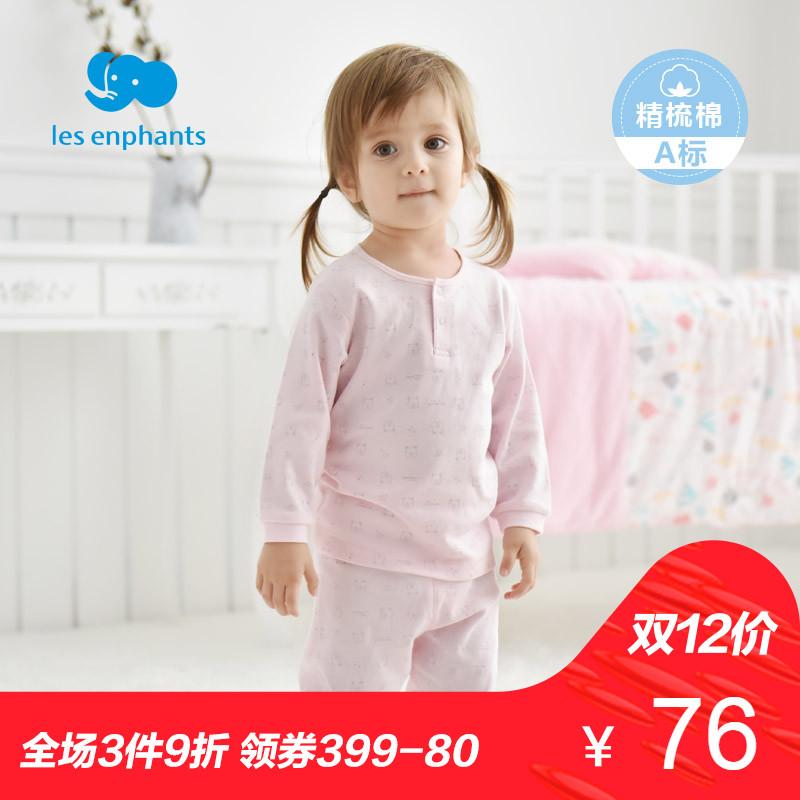 丽婴房婴儿衣服 男女童纯棉半高领两粒扣内衣套装2017新