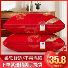 一对装】qp1式婚庆枕xx价 情侣结婚大红色柔软舒适枕头