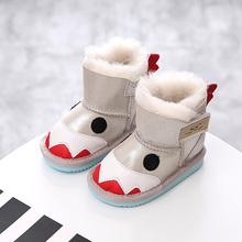 (小)怪兽澳洲防水雪地in6羊皮毛一ze皮透气加厚保暖软底儿童鞋