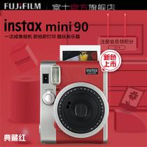 Fujifilm富士instaxmini90一次成像立拍立得迷你90mini90相机