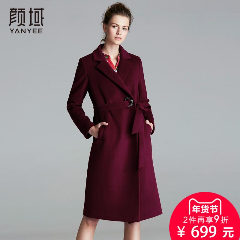 颜域品牌女装2017冬装新款欧美翻领收腰纯色系带长款毛呢大衣外