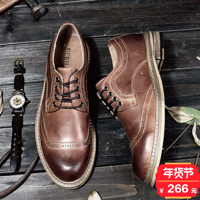 布洛克雕花男鞋真皮男士潮鞋秋季商务正装韩版德比鞋休闲复古皮鞋