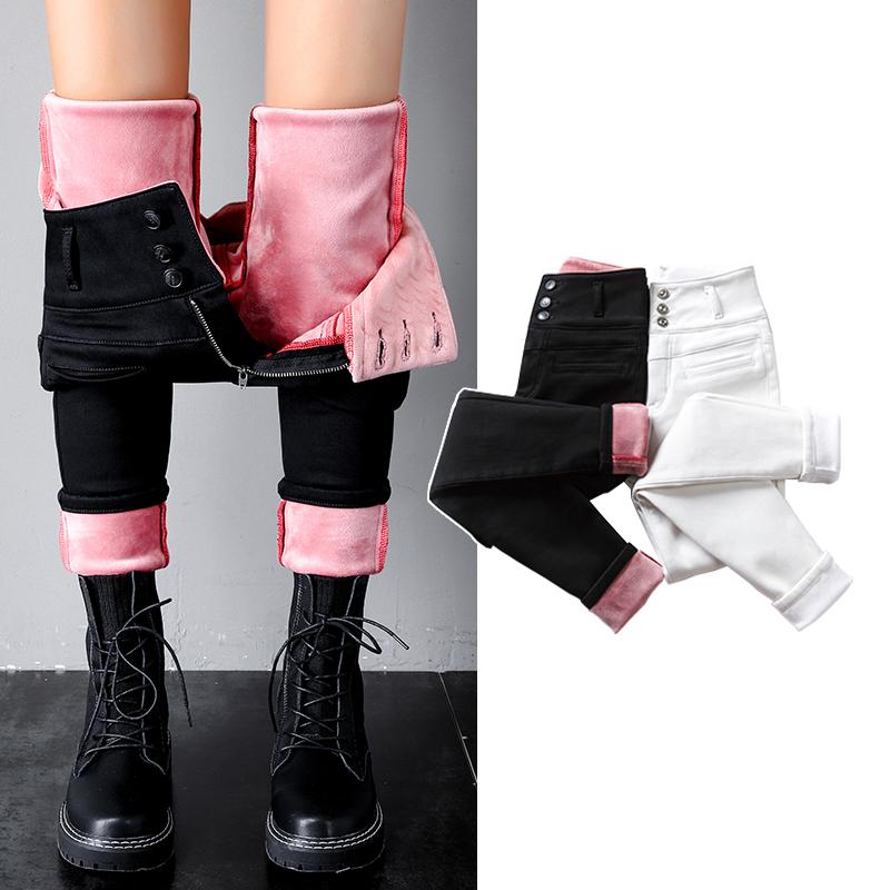 冬新款紧身黑色加绒牛仔裤女高腰韩版显瘦显高弹力小脚裤加厚外穿
