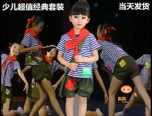 (小)荷风采山里山外舞bw6服装闪闪r1服雷锋表演演出服现货