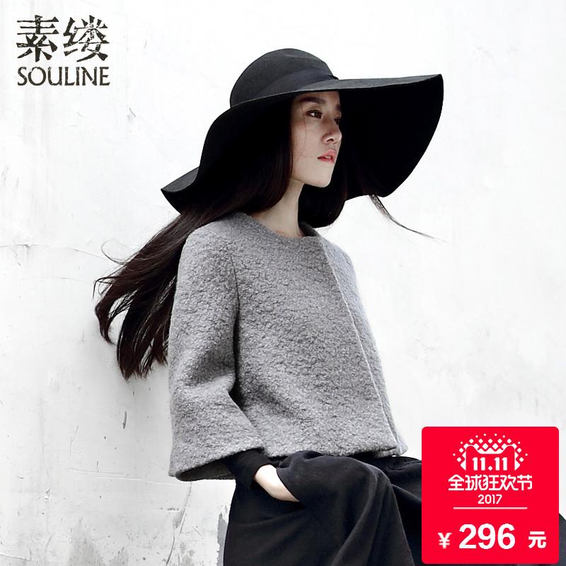 【购】素缕2017冬装新款复古毛呢外套女九分袖短款上衣SL546031栐