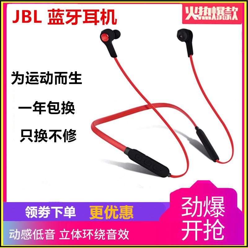 JBL蓝牙耳机运动跑步无线双耳颈挂式项圈重低音插卡mp3一体式通用