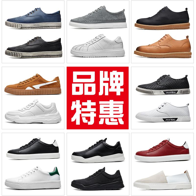 夏季透气男士运动鞋反季清仓aj1韩版白色男鞋潮流ins超火的鞋子