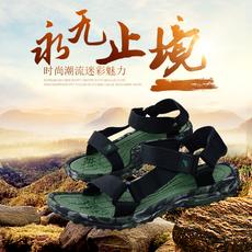 美奇马克迷彩凉鞋男新款休闲鞋沙滩鞋男士凉拖透气运动防滑