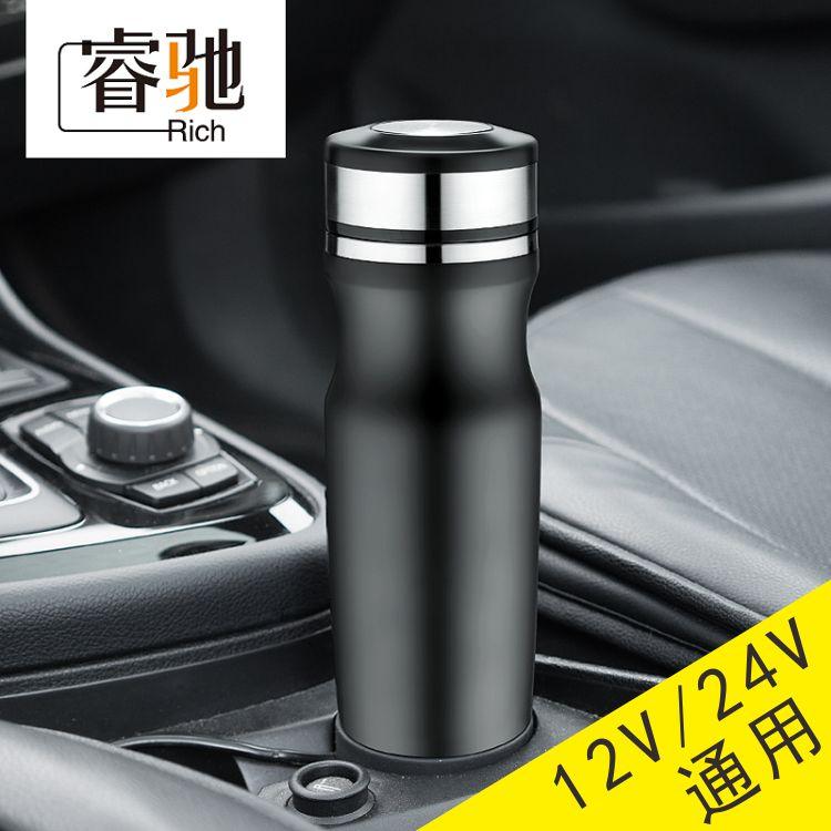 车载加热杯智能电热杯12V汽车用热水器加热车载电热杯水壶100度