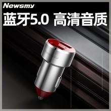 不锈钢高清车载蓝牙5.0接收器ab12P3播bx提U盘FM发