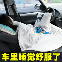 车载抱枕车用ai3头被子两zg内保暖毛毯汽车折叠空调被靠垫