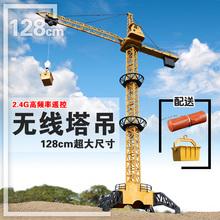 无线遥控塔吊儿童工程we7电动起重yc孩吊车可充电挖掘机玩具