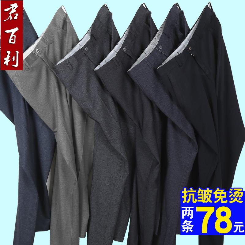 爸爸裤子中老年人春秋中年男装西裤宽松直筒休闲裤外穿免烫夏季款