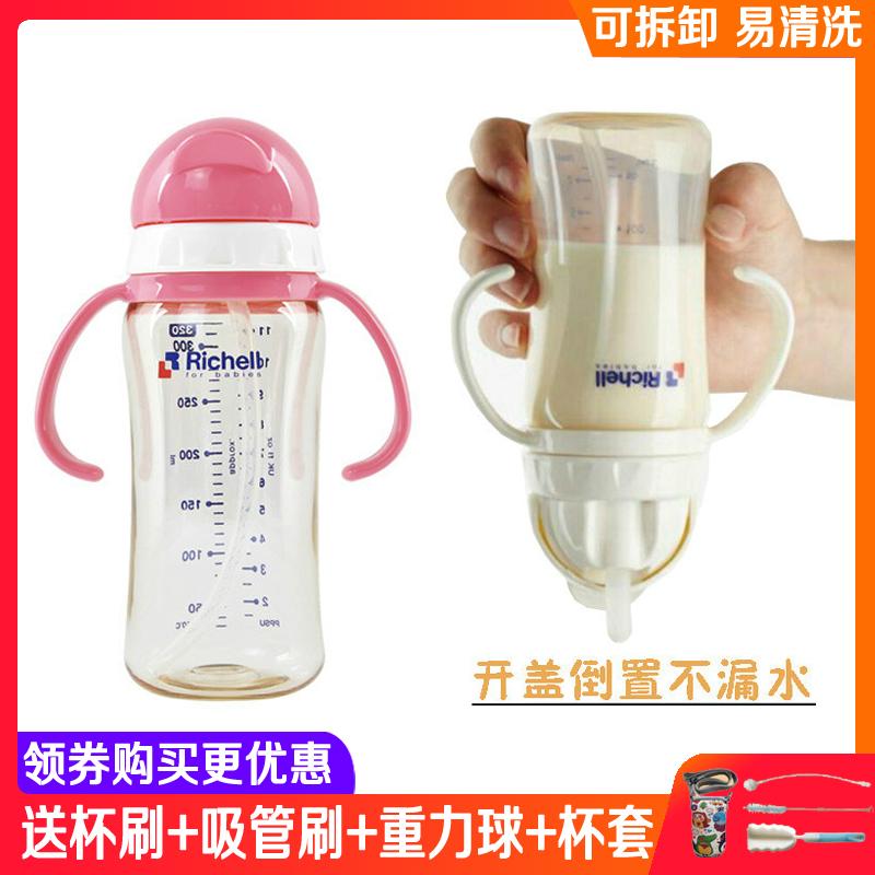 日本利其尔儿童吸管杯婴儿学饮杯宝宝吸管奶瓶喝奶杯ppsu水杯防摔