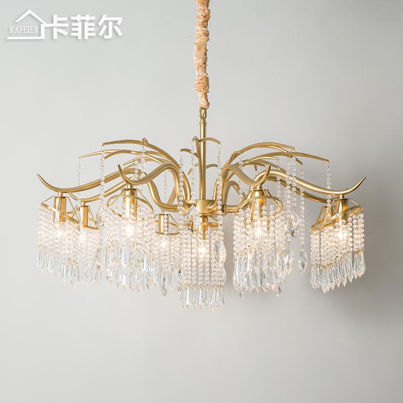 美式客厅吊灯 餐厅灯乡村创意枝形个性轻奢灯具后现代卧室水晶灯-华家灯饰 卡菲尔