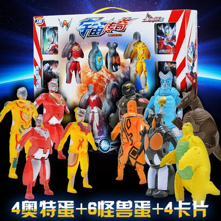 儿童赛罗奥特曼蛋玩具正版奥特蛋超人捷德变身器怪兽恐龙变形套装