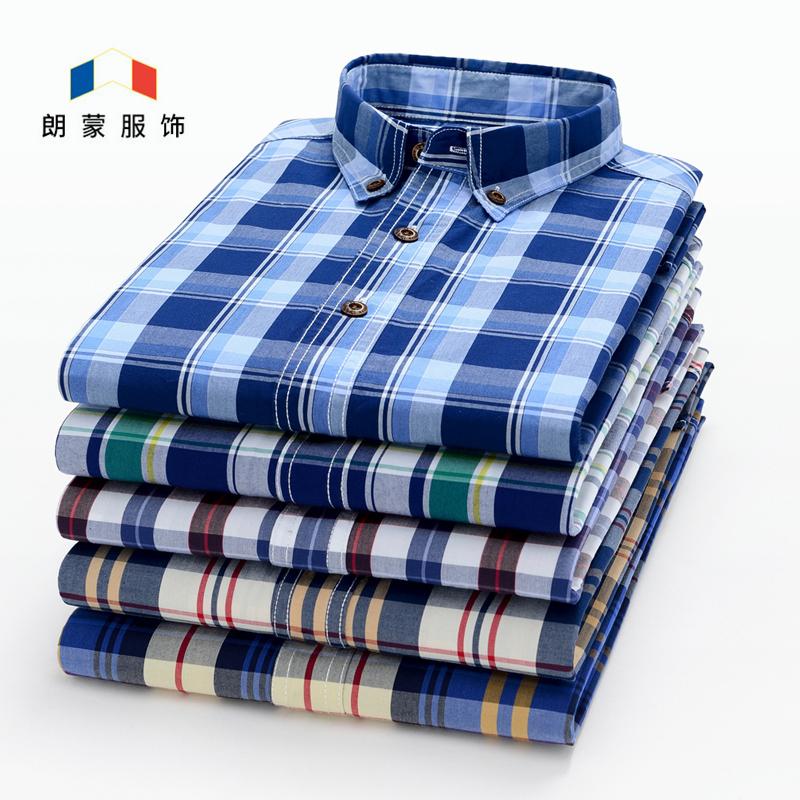 朗蒙秋季休闲纯棉碳素磨毛格子修身衬衫男装青年男士潮流长袖衬衣