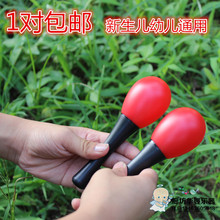 红色初生婴儿追听视觉训ne8玩具幼儿um打击乐器早教教具