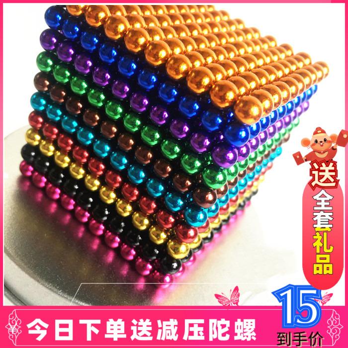 巴克球磁力球1000颗5mm魔力星巴球磁铁球圆形吸铁石减压抖音玩具