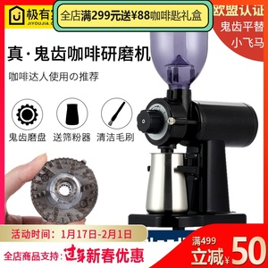 Taiwan's Little Peppa replaces! Ghost tooth cannon electric coffee grinder hand coffee grinder