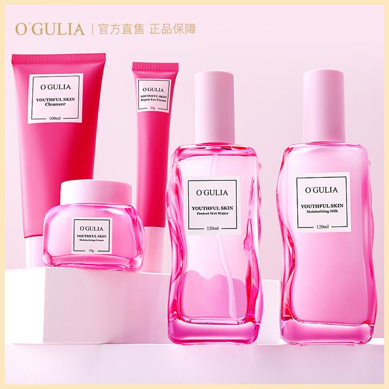 O'GULIA/阿古丽娅青春赋活舒缓肌肤小粉瓶护肤品5件套装