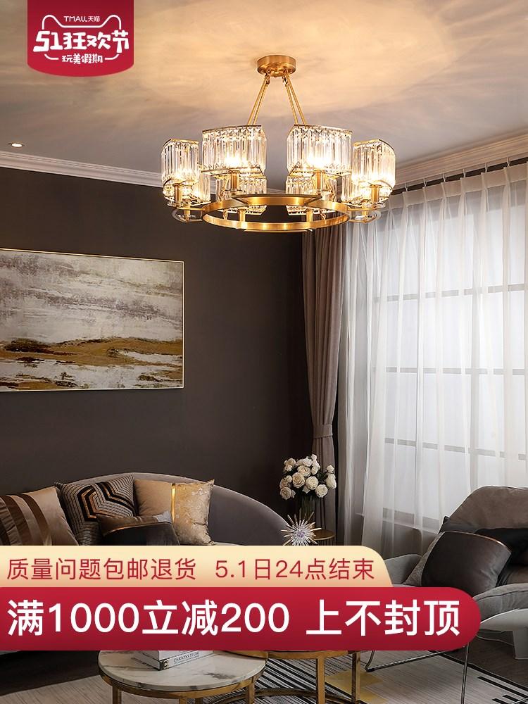 点击查看商品:后现代吊灯轻奢客厅水晶灯全铜大气北欧现代简约餐厅卧室风格灯具