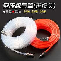 氣動氣管58106.5128高壓軟管帶快速接頭空壓機氣泵配件風管