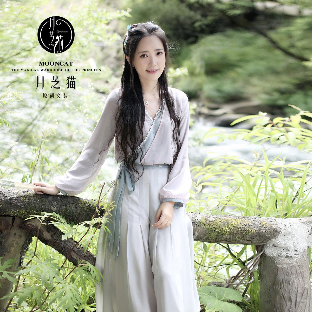 月芝猫原创设计2018春夏季改良中国风古风上衣裙裤装两件套1399A