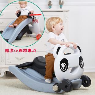 滑梯摇马 两用摇马组合二合一宝宝周岁礼物摇马 音乐摇马摇椅木马