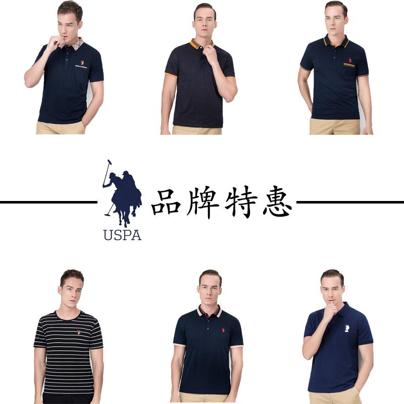 美国百年大牌 U.S. POLO新款男士长袖纯色翻领短袖商务休闲POLO衫