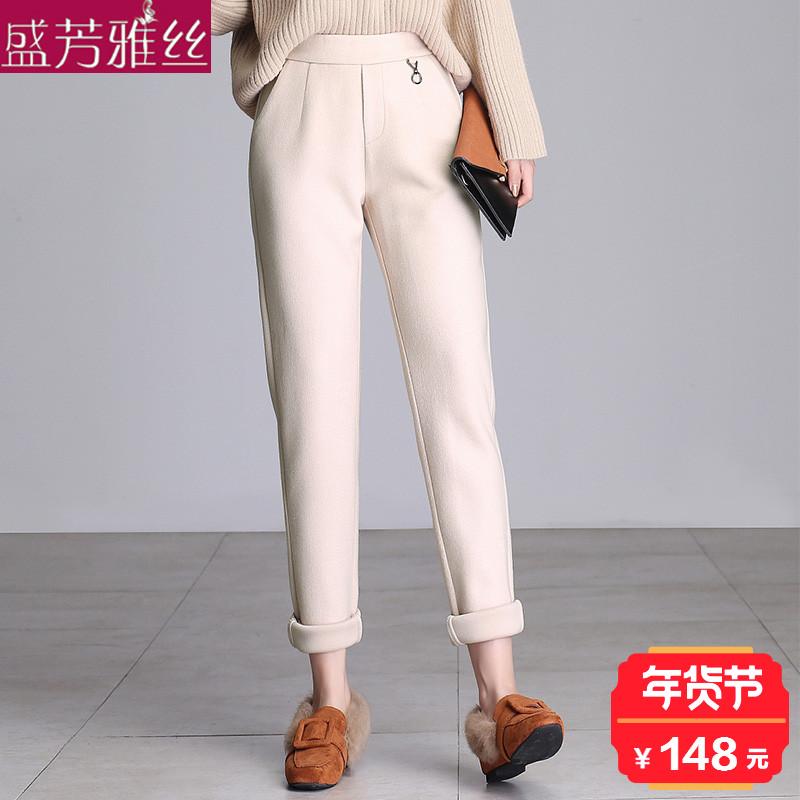 盛芳雅丝哈伦裤质量怎么样,好不好