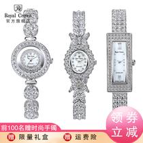 RoyalCrown防过敏s925银表珠宝手表女士手链女表时尚防水石英表