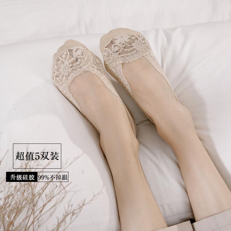 5双蕾丝船袜硅胶防滑纯棉薄款夏天冰丝浅口隐形袜子女夏季不掉跟