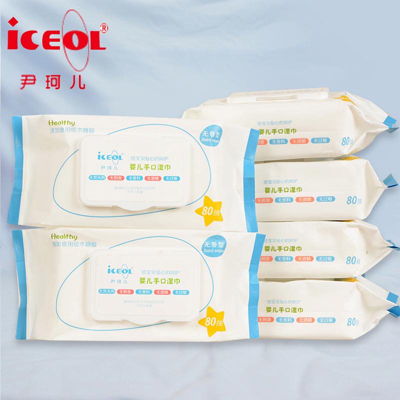 新生儿用品手口婴儿湿巾带盖80抽*6包宝宝屁屁专用湿纸巾480片装