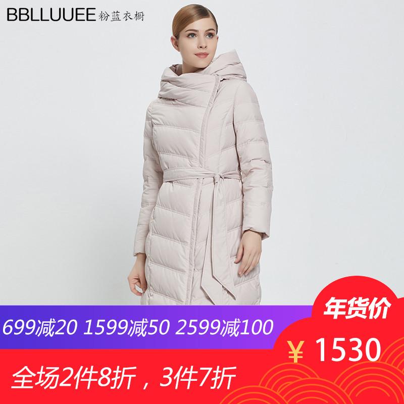 粉蓝衣橱羽绒服中长款过膝2017新款韩版潮修身加厚时尚收腰显瘦