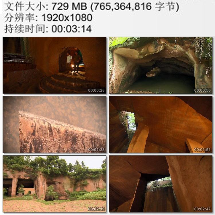 衢州龙游石窟 地下人造洞窟世界奇迹景观 旅游景 视频素材