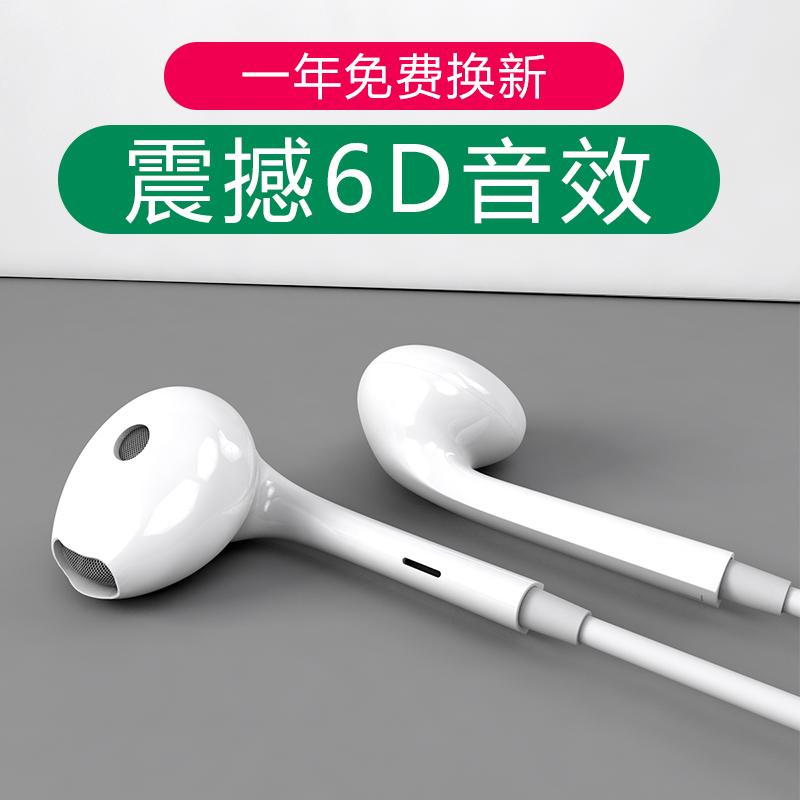 仙鸟适用OPPO耳机原装正品OPPOR17R15 R11 R11S R9 A5 A3 K1 A9 R7 R9Splus原配入耳式通用有线k歌耳机高音质