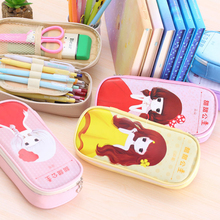Primary school gift practical children's boys and girls reward learning supplies kindergarten share training small gift wholesale