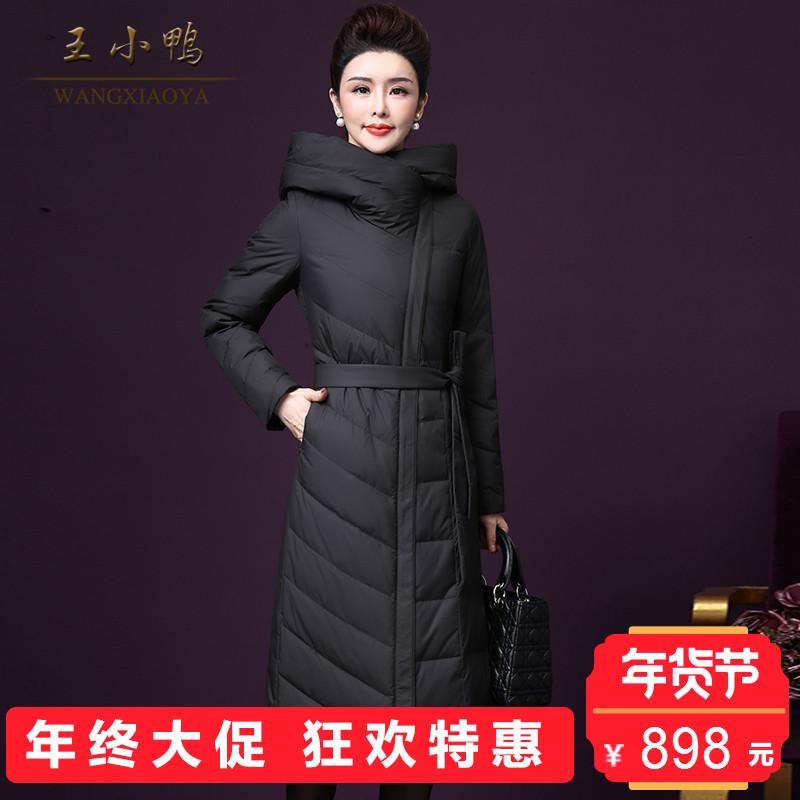 王小鸭2017冬季新款韩版时尚简约大气修身显瘦系带中长款潮羽绒服