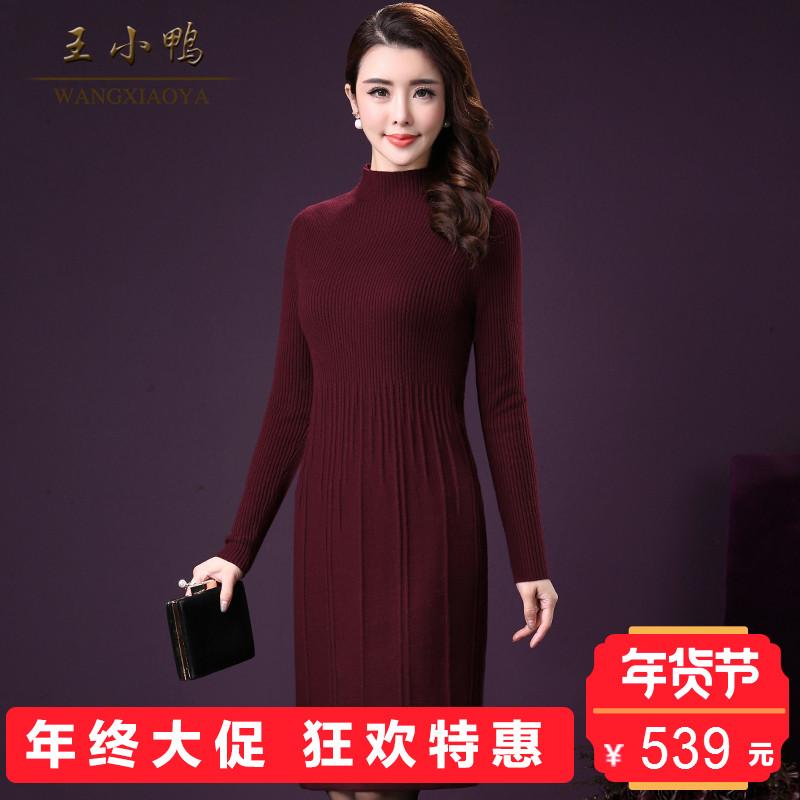 王小鸭长袖连衣裙用户评价如何,价格贵吗