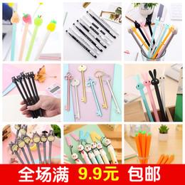 韩国文具可爱卡通创意中性笔小清新水性笔学生用品黑色签字笔批发