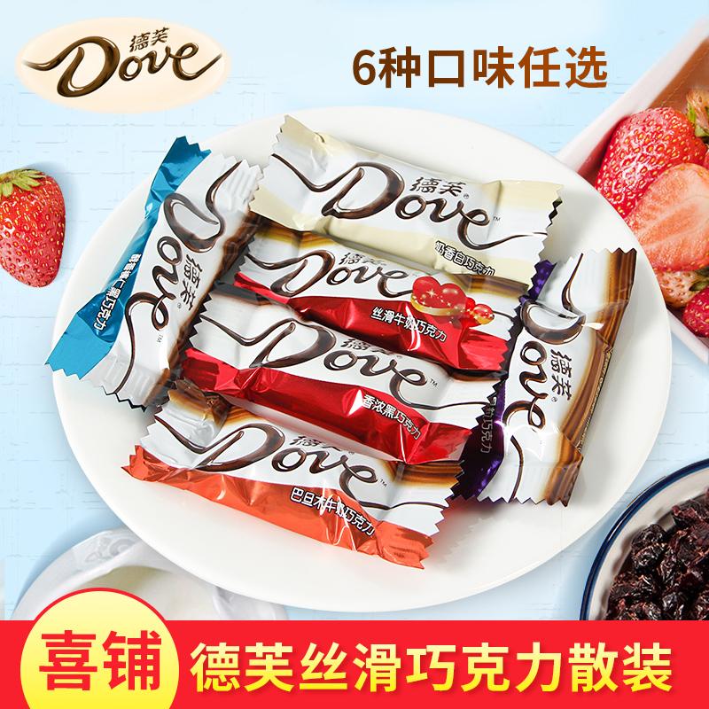 德芙巧克力牛奶巧克力1000g黑巧克力6种口味结婚喜糖糖果散装批发