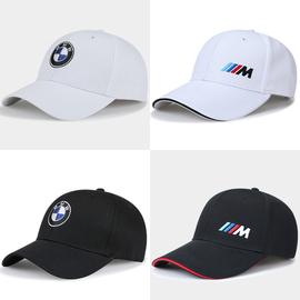 宝马帽子原厂BMW赛车M帽子男棒球帽太阳帽女汽车4S鸭舌帽F1赛车帽