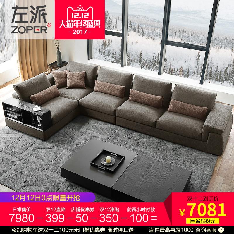 北欧羽绒沙发简约现代客厅整装小户型布艺沙发组合羽绒贵妃可拆洗