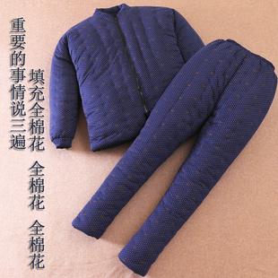 中老年男士手工棉花加肥加大加厚宽松保暖棉袄棉服棉衣棉裤套装冬