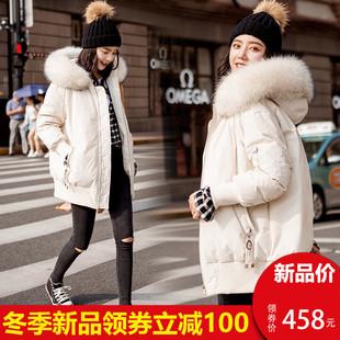 2018冬装韩版女装新款宽松反季短款羽绒服女时尚加厚大毛领外套潮