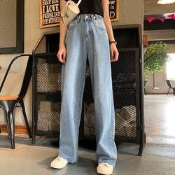 阔腿牛仔裤女宽松裤子夏季2019新款长裤韩版显瘦高腰直筒裤拖地裤