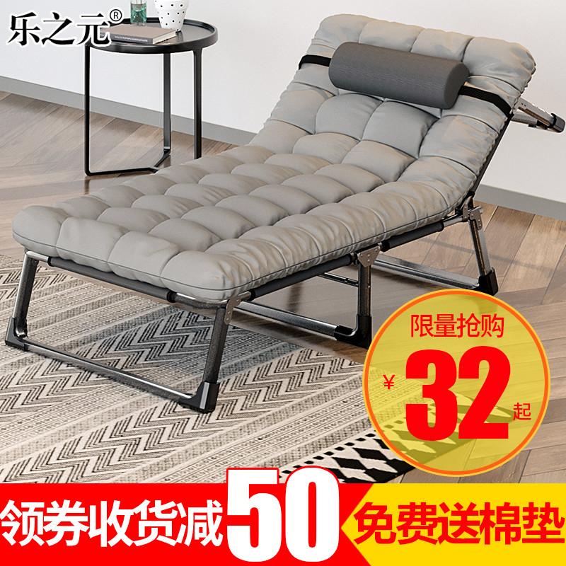点击查看商品:多功能家用折叠床单人办公室简易行军陪护成人午休躺椅午睡床便携