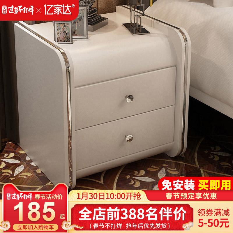 [¥180]床头柜简约现代卧室床边轻奢小柜子皮艺储物柜北欧床头收纳置物架