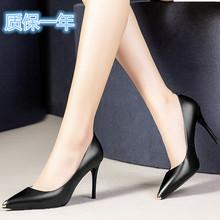 欧洲站女sh12021ng风牛皮细跟浅口软皮鞋尖头真皮高跟鞋单鞋